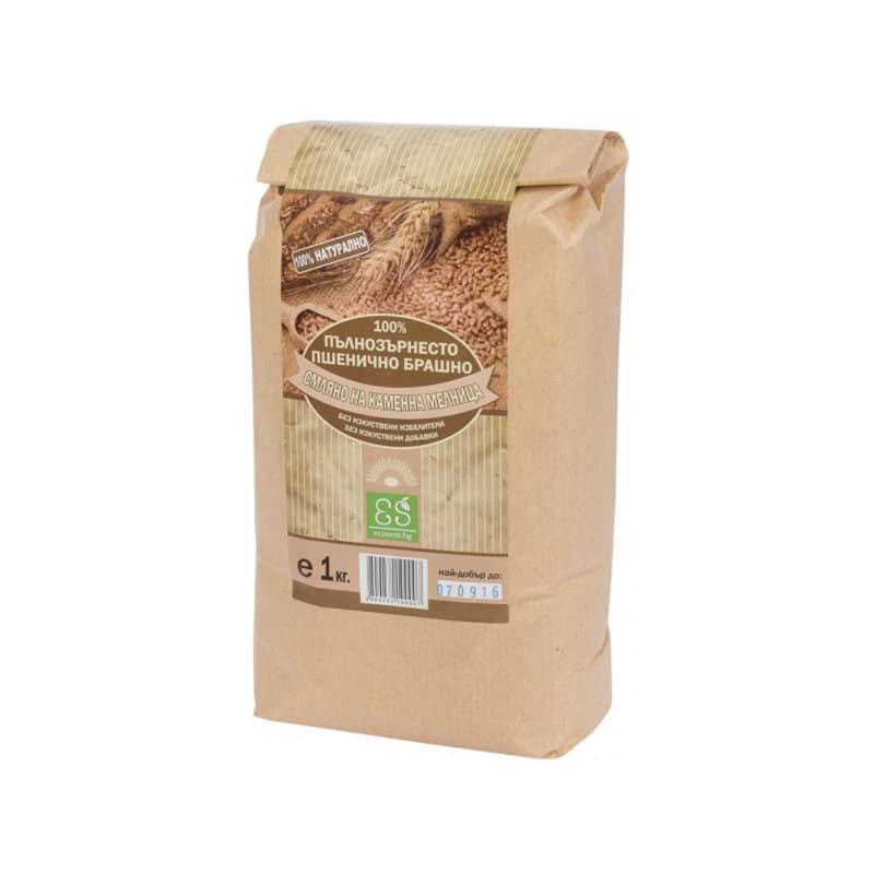 Пълнозърнесто пшеничено брашно