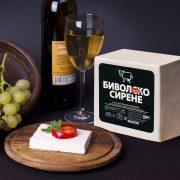 Биволско сирене Сигмен