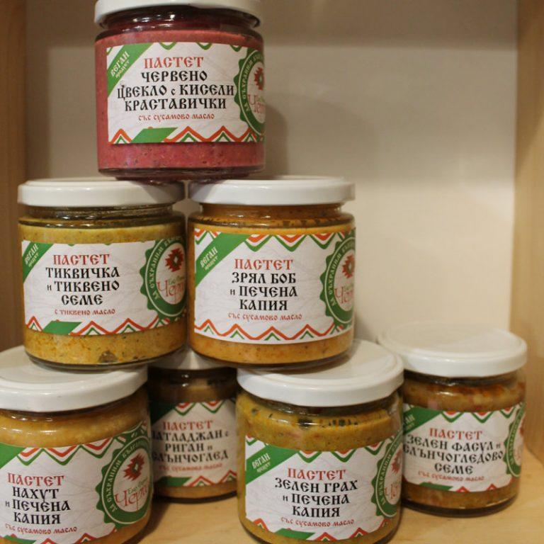 Зеленчуков пастет - патладжан, риган и слънчоглед